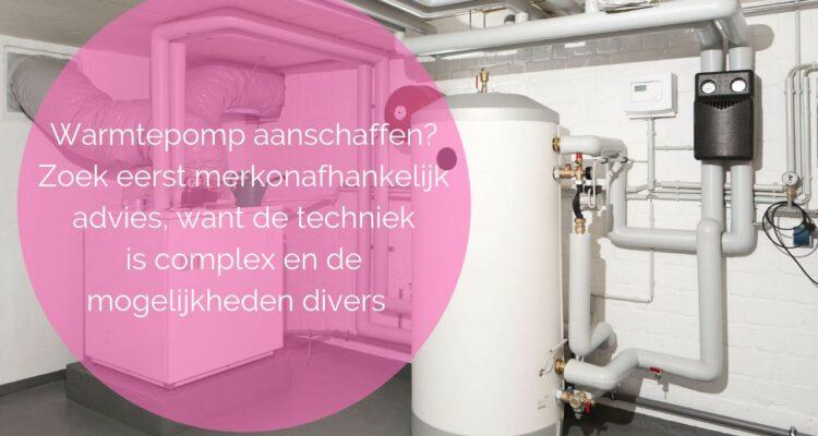De warmtepomp verwarmt straks ook jouw huis [en tapwater]